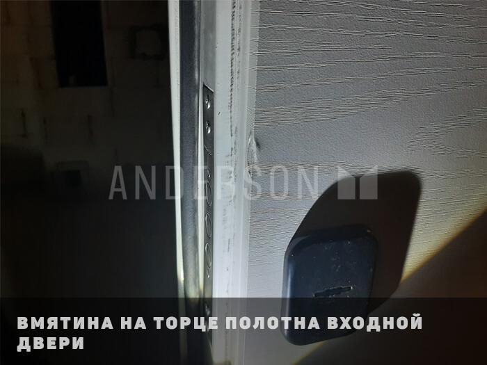 Вмятина на входной двери