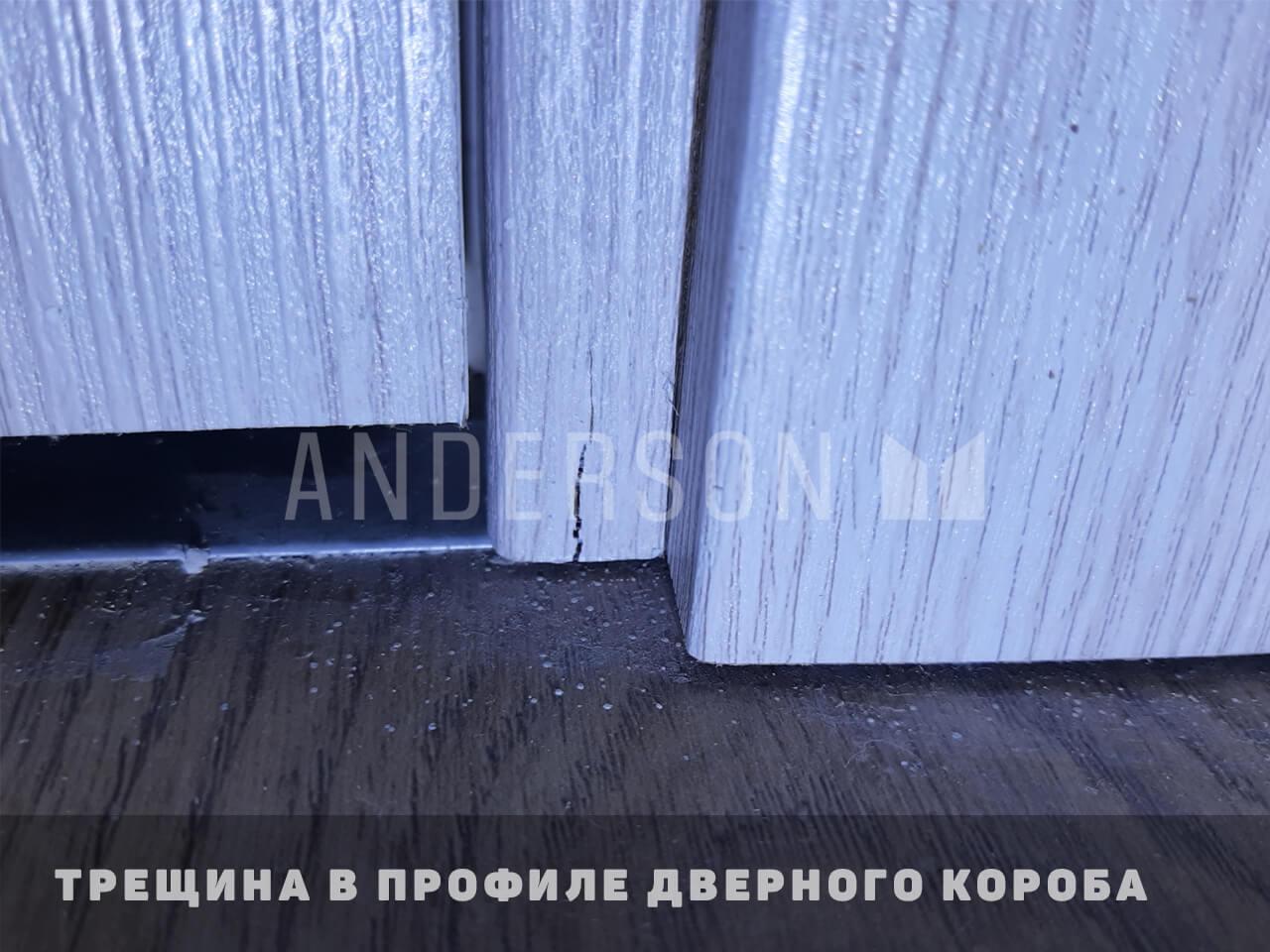 треснут профиль дверного короба