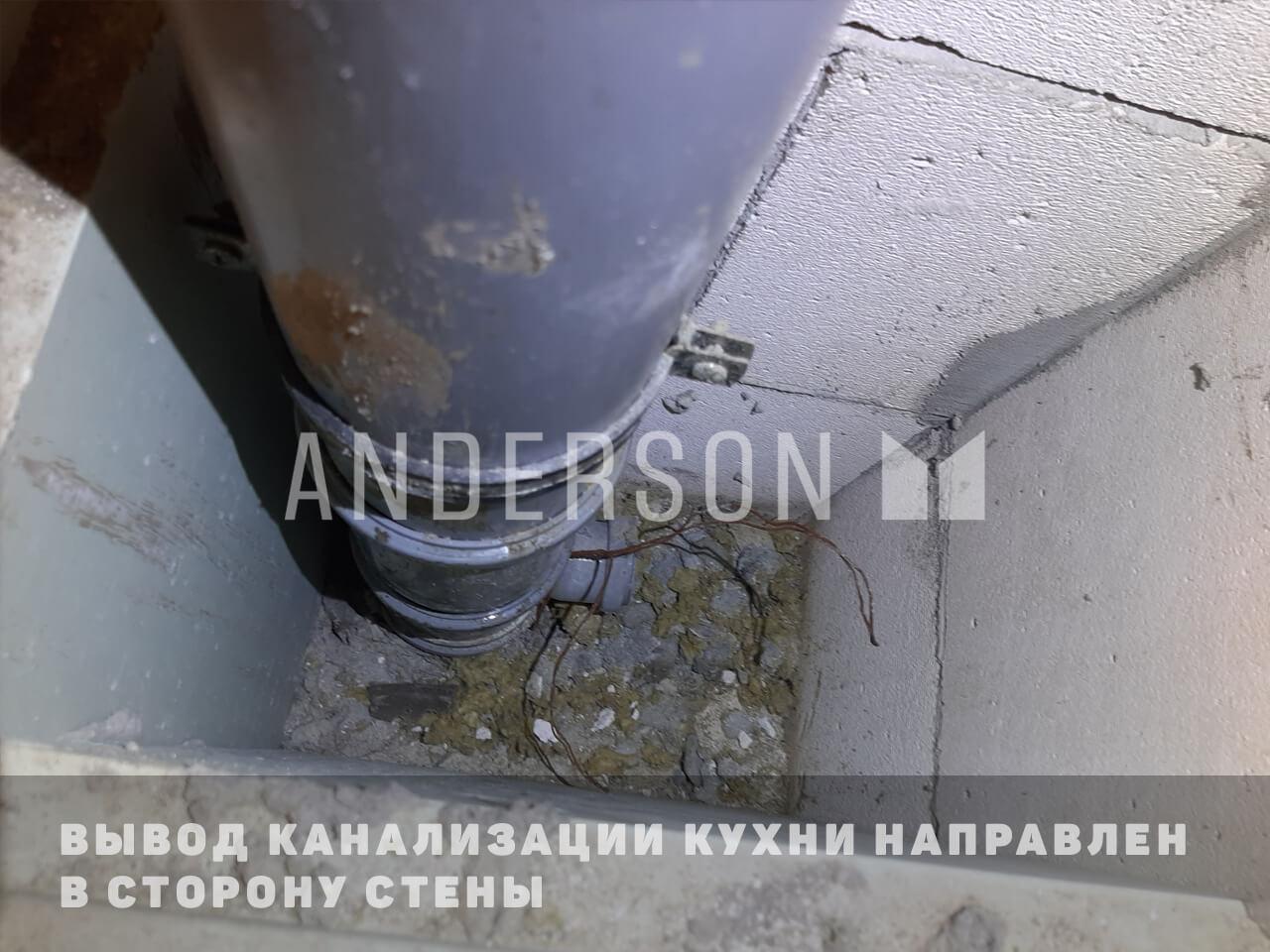 вывод канализации упирается в стену