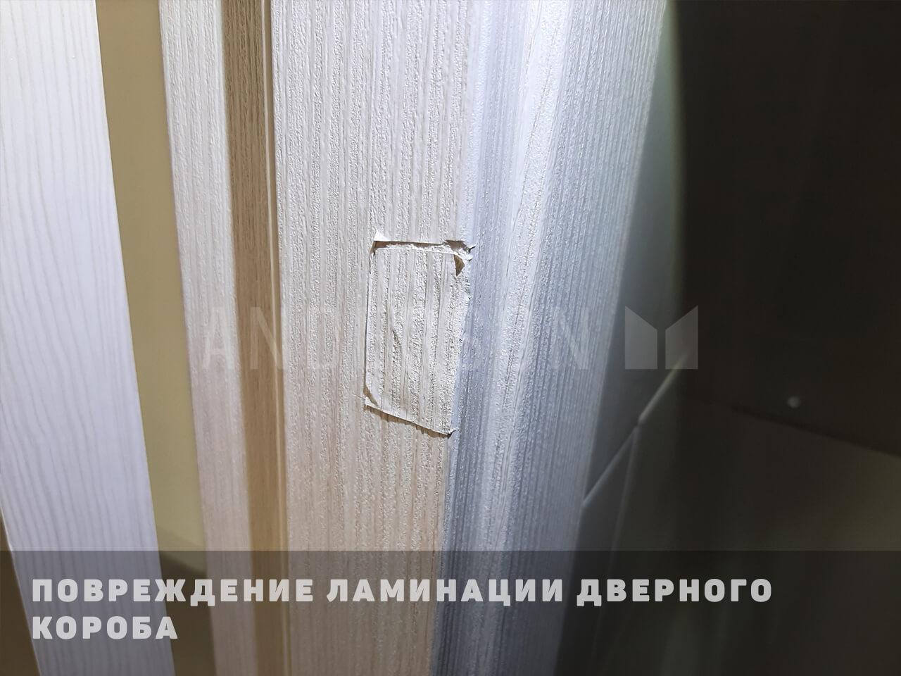 повреждение ламинации дверного короба