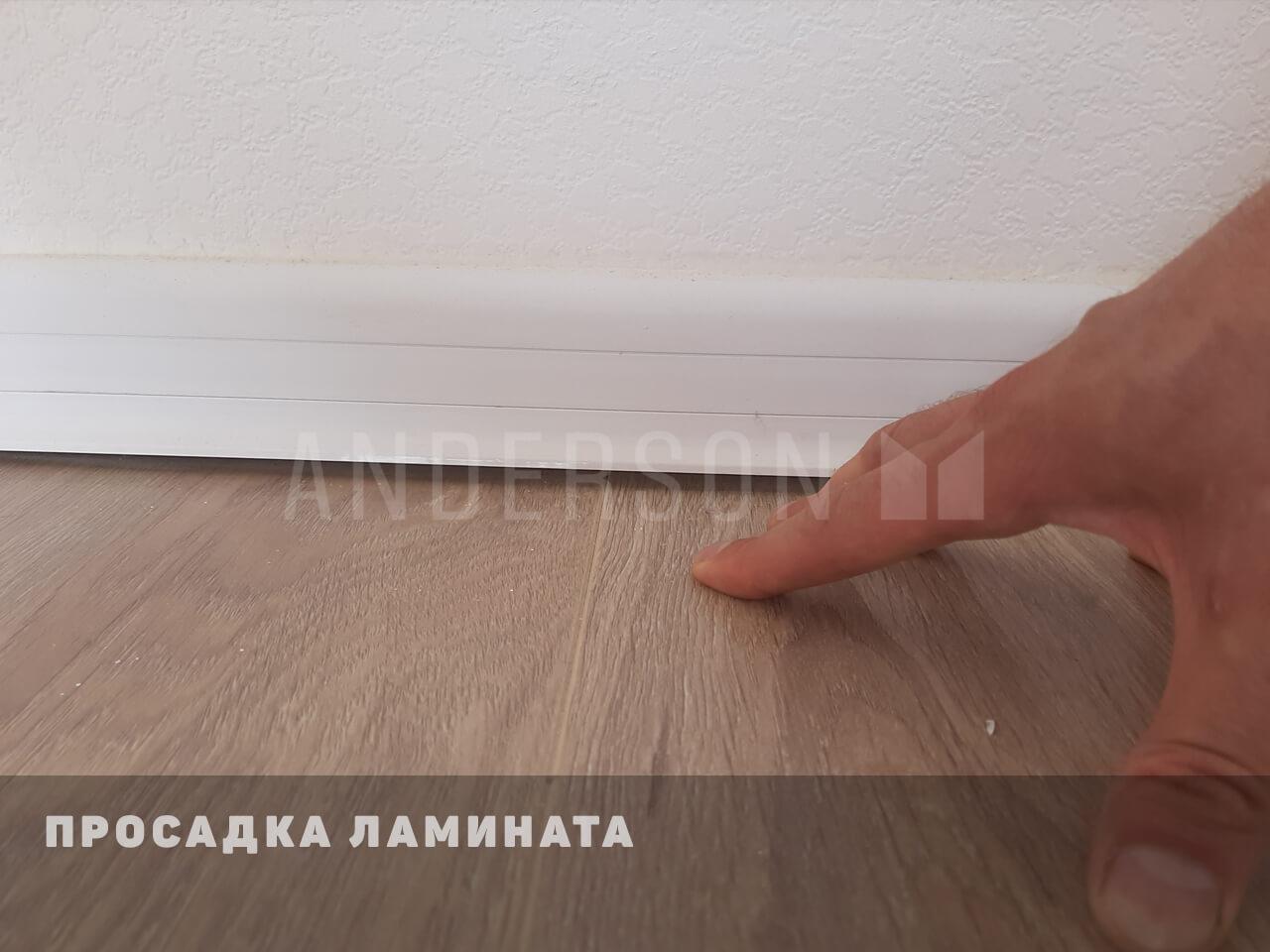 просадка ламината у стены