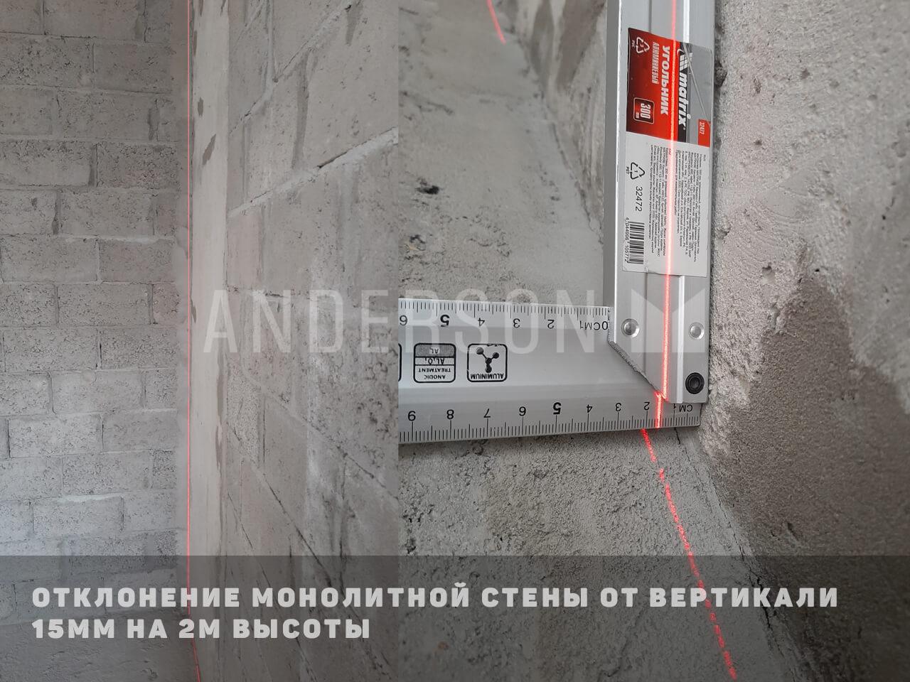 криво залита монолитная стена